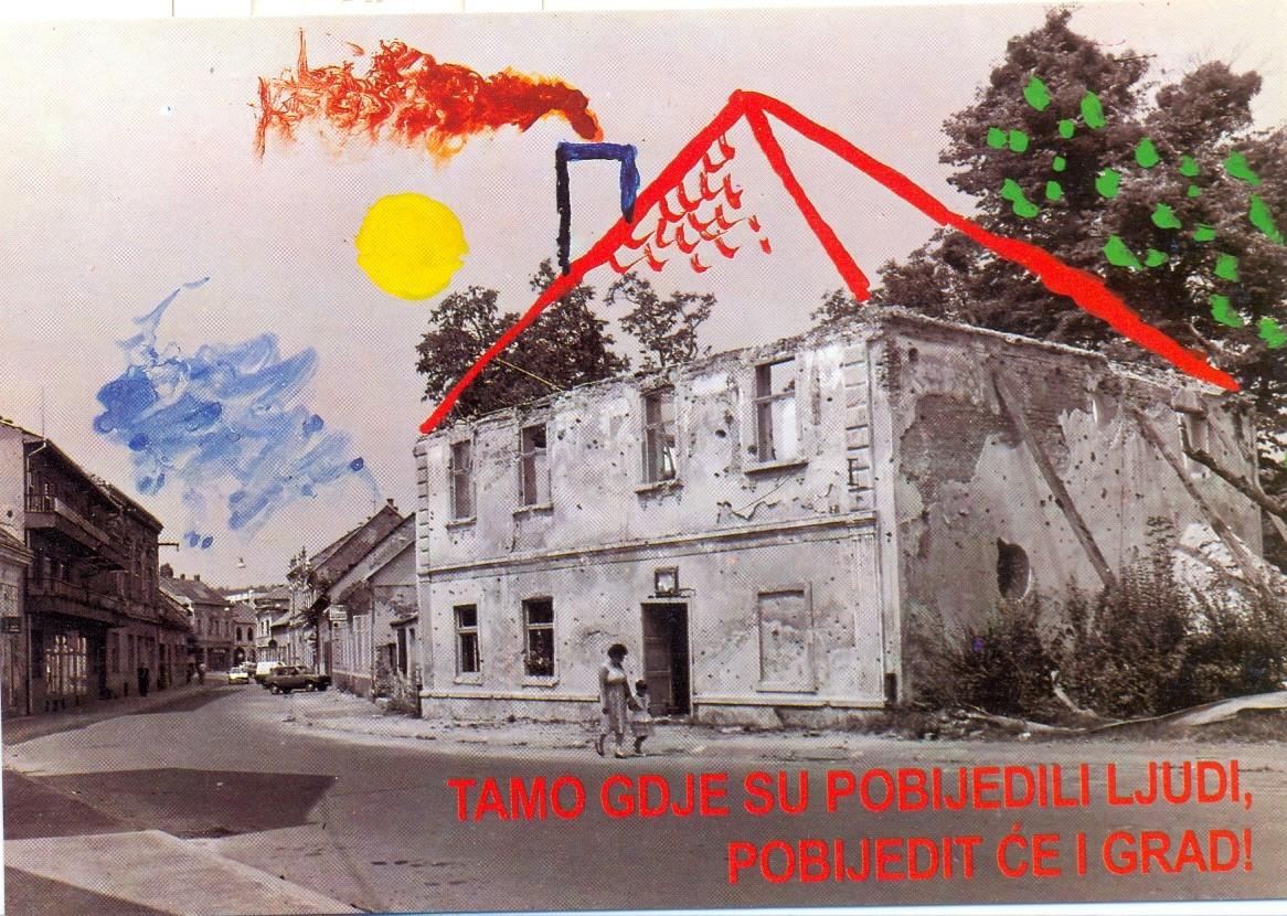 Muzej grada Pakraca