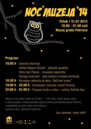 Noć muzeja 2014., izložba Surogat stvarnosti- pola stoljeća hrvatske animacije i izložba Stjepan Golubić - graditelj