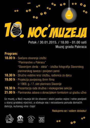"Noć muzeja 2015., izložba: ""Planinarstvo u Pakracu"", Plakat"