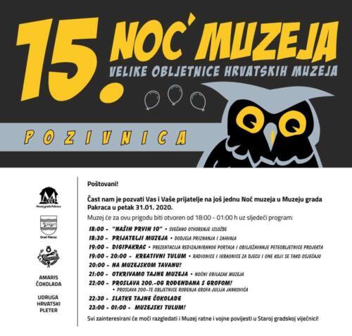 pozivnica Noć muzeja 2020